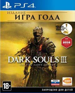 PS 4 Dark Souls 3. The Fire Fades Edition