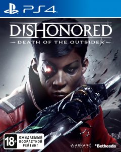 PS 4 Dishonored: Death of the Outsider