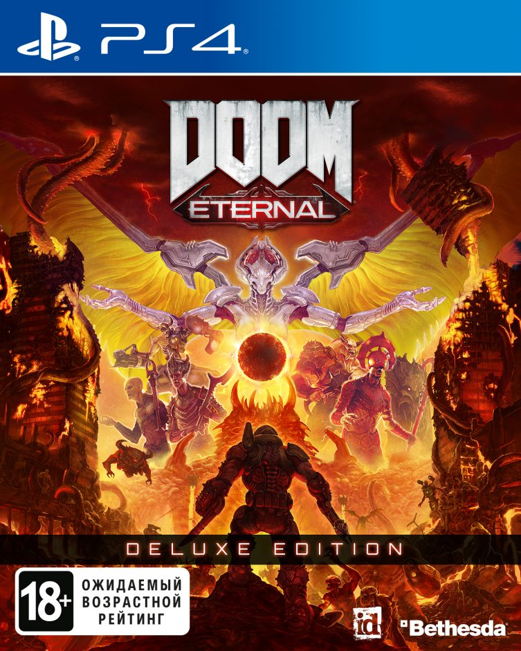PS 4 DOOM Eternal. Deluxe Edition PS 4