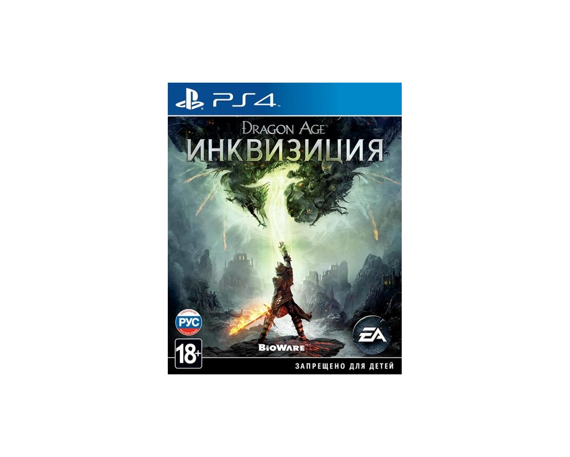 PS 4 Dragon Age: Inquisition PS 4