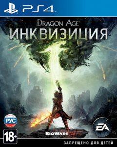 PS 4 Dragon Age: Inquisition