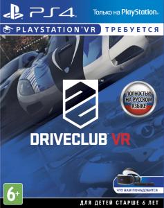 PS 4 Driveclub VR (только для VR)