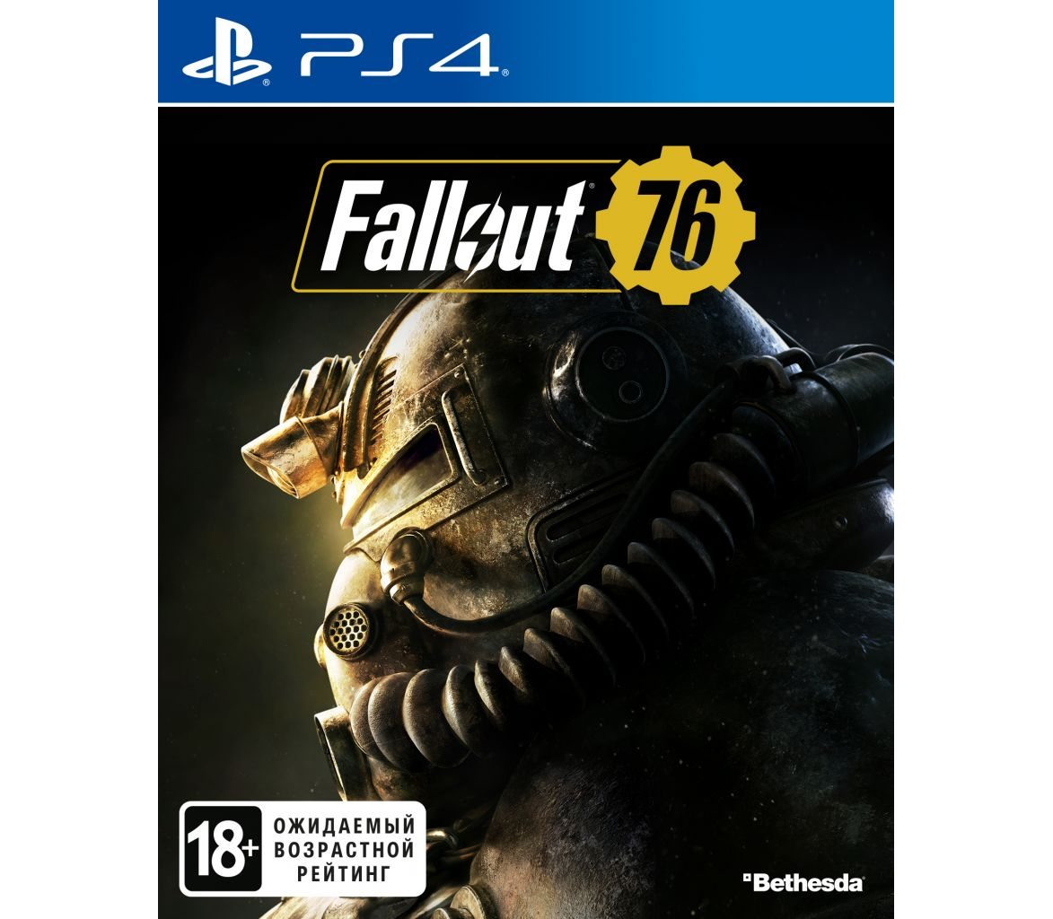 PS 4 Fallout 76 PS 4