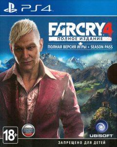 PS 4 Far Cry 4 Полное издание