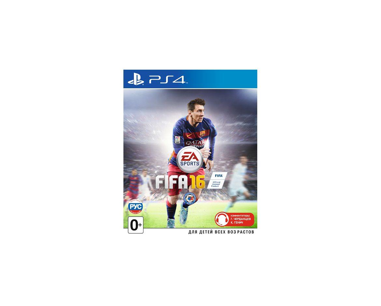 PS 4 FIFA 16 PS 4