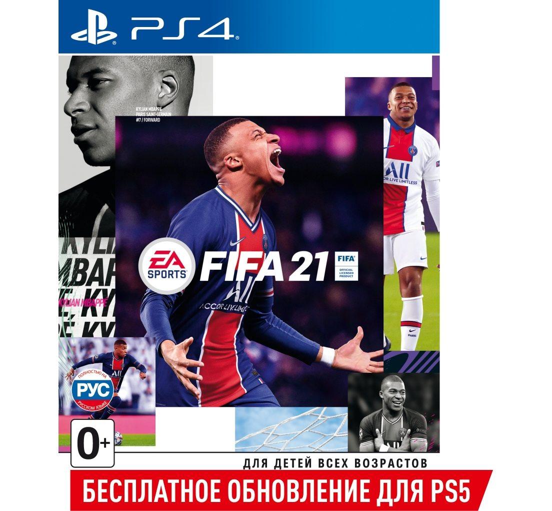 PS 4 FIFA 21 PS 4
