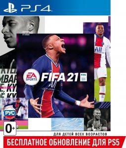 PS 4 FIFA 21