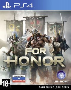 PS 4 For Honor