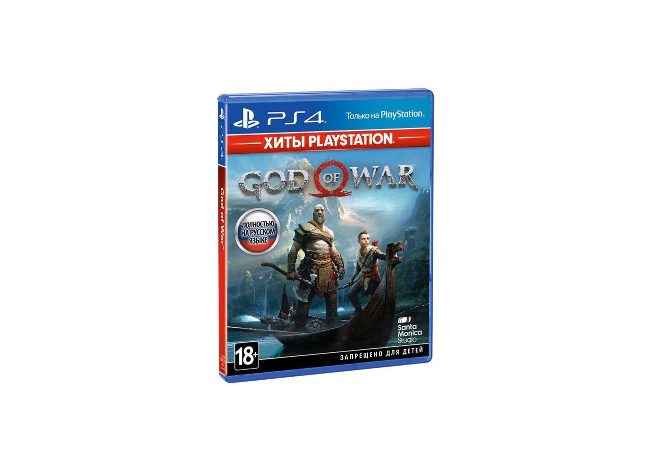 PS 4 God of War (Хиты PlayStation) PS 4