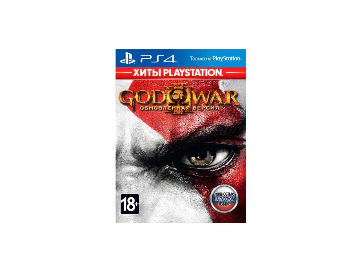 PS 4 God of War III. Обновленная версия (Хиты PlayStation) PS 4