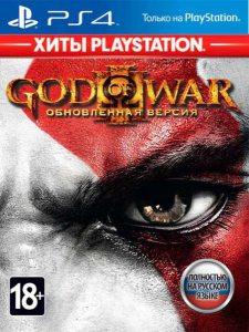 PS 4 God of War III. Обновленная версия (Хиты PlayStation)