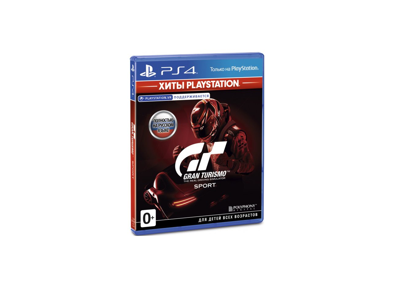 PS 4 Gran Turismo Sport (поддержка VR) (Хиты PlayStation) PS 4