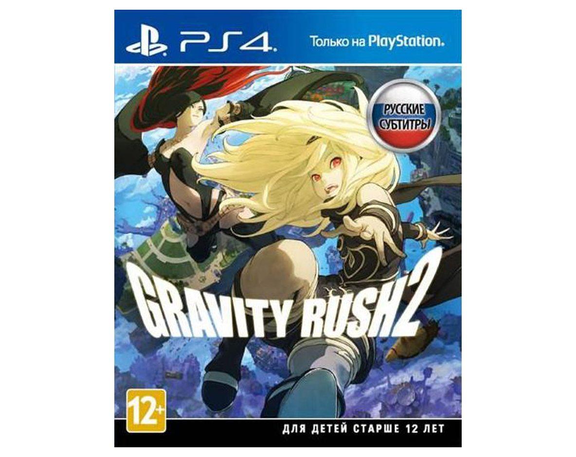 PS 4 Gravity Rush 2 PS 4