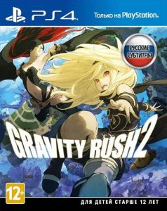 PS 4 Gravity Rush 2