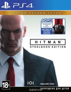 PS 4 Hitman Полный первый сезон