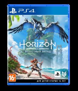 PS 4 Horizon Запретный Запад