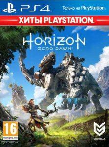 PS 4 Horizon Zero Dawn (Хиты PlayStation)