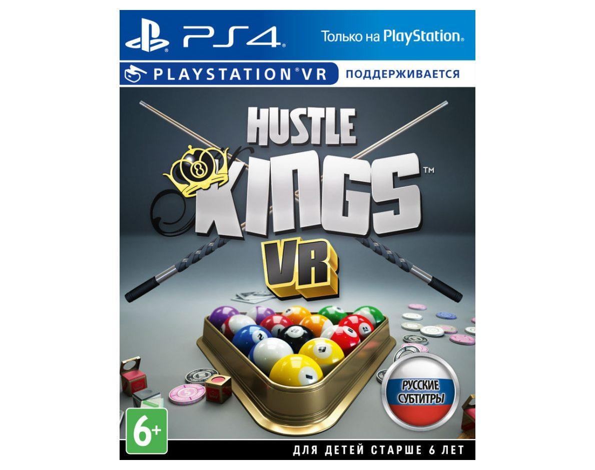 PS 4 Hustle Kings (поддержка VR) PS 4