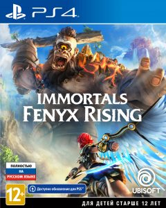 PS 4 Immortals Fenyx Rising