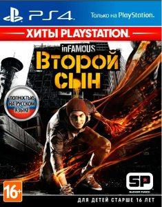 PS 4 inFAMOUS: Второй сын (Хиты PlayStation)
