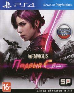 PS 4 inFamous: Первый Свет