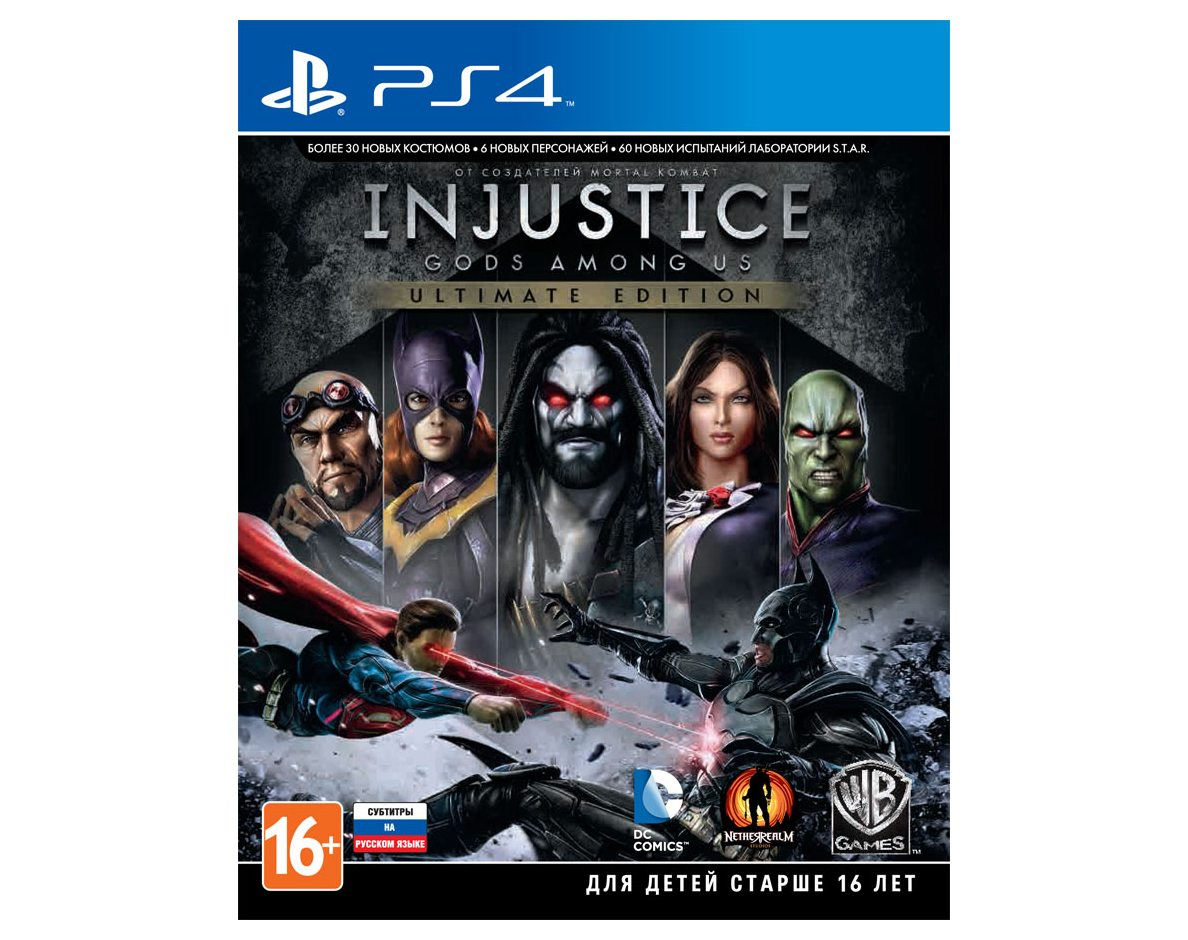 PS 4 Injustice: Gods Among Us. Ultimate Edition PS 4