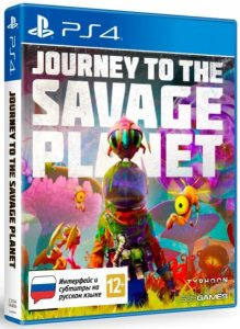 PS 4 Journey to the Savage Planet