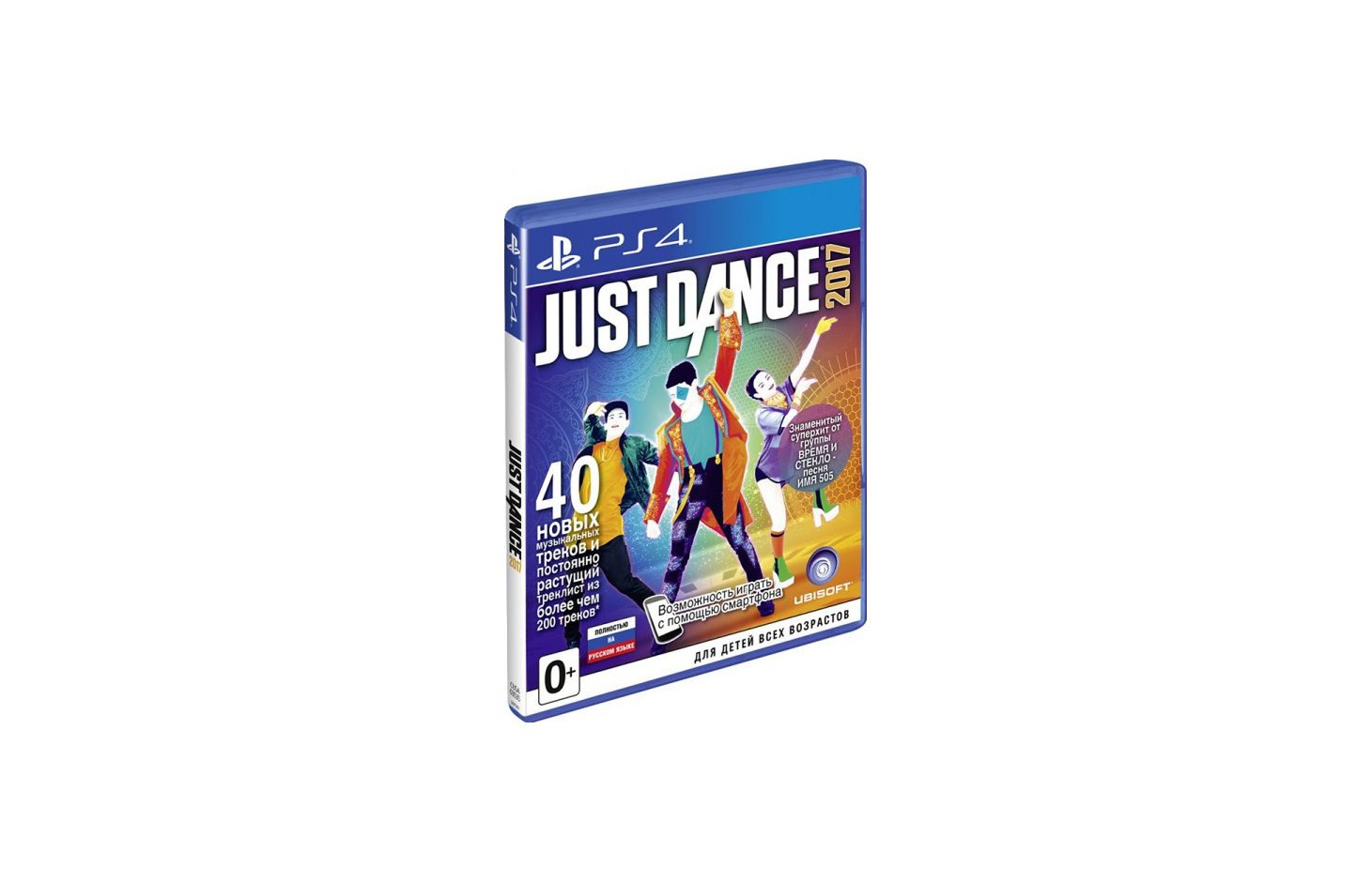 PS 4 Just Dance 2017 PS 4