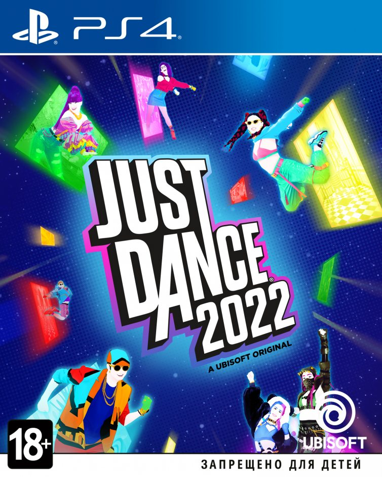 PS 4 Just Dance 2022 PS 4