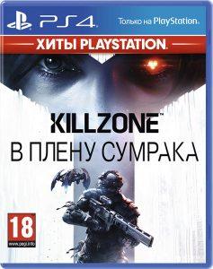 PS 4 Killzone. В плену сумрака (Хиты PlayStation)