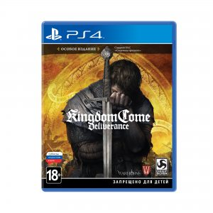 PS 4 Kingdom Come: Deliverance. Особое издание