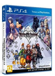 PS 4 Kingdom Hearts HD 2.8: Final Chapter Prologue