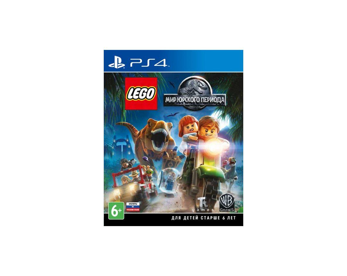 PS 4 LEGO Мир Юрского Периода PS 4