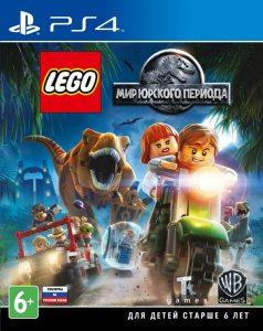 PS 4 LEGO Мир Юрского Периода