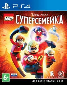 PS 4 LEGO Суперсемейка