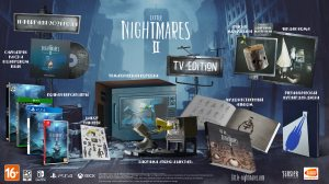 PS 4 Little Nightmares II. ТВ-издание PS 4