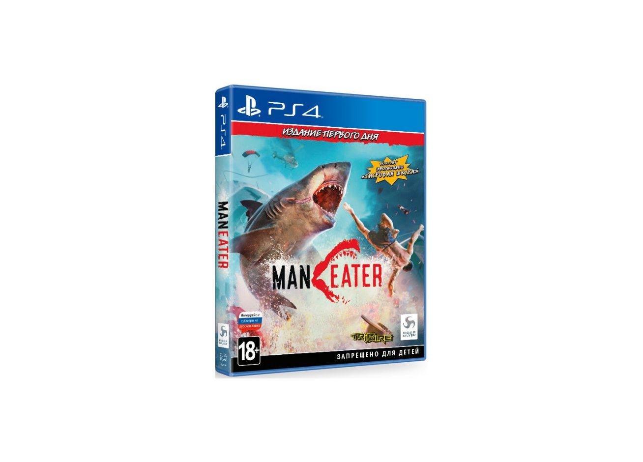 PS 4 Maneater. Издание первого дня PS 4