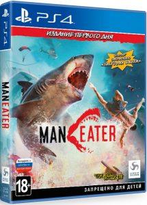 PS 4 Maneater. Издание первого дня