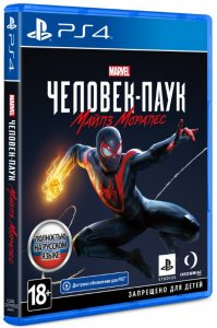 PS 4 MARVEL Человек-Паук: Майлз Моралес (Marvel's Spider-Man: Miles Morales)
