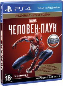 PS 4 Marvel Человек-паук. Издание «Игра года»