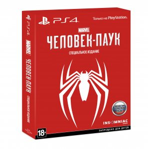 PS 4 Marvel Человек-паук. Special Edition