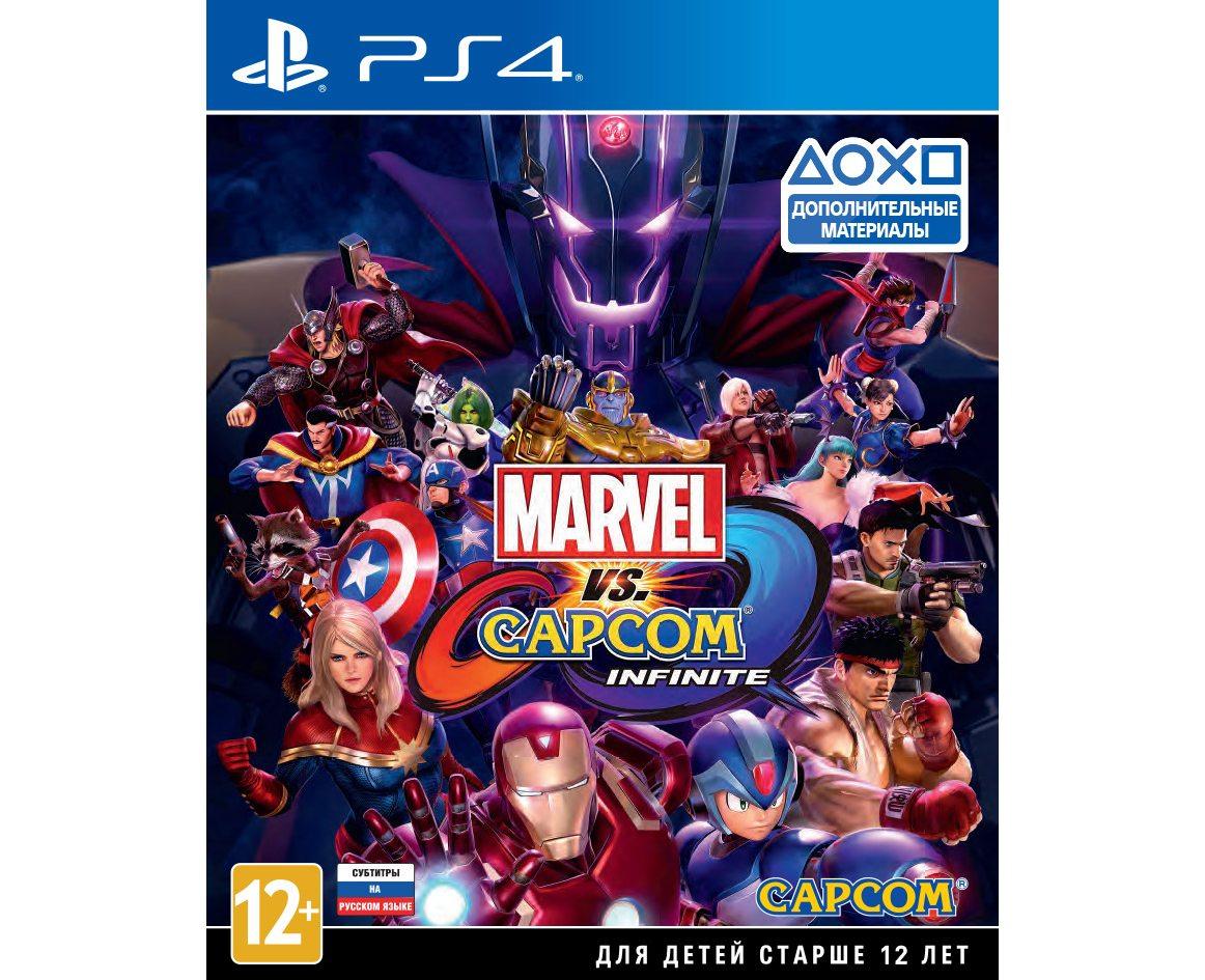 PS 4 Marvel vs. Capcom: Infinite PS 4