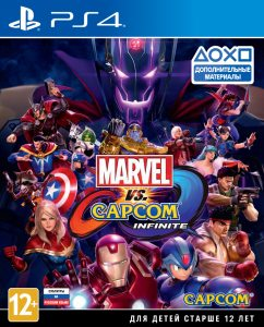 PS 4 Marvel vs. Capcom: Infinite