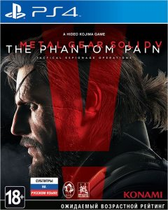 PS 4 Metal Gear Solid V: The Phantom Pain