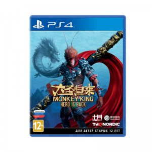 PS 4 Monkey King: Hero Is Back