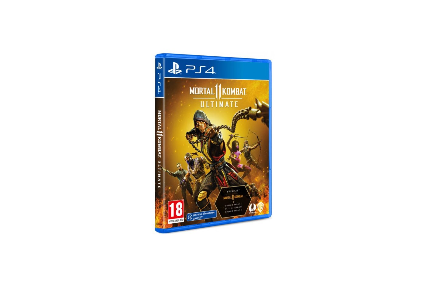 PS 4 Mortal Kombat 11 Ultimate PS 4