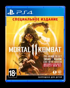 PS 4 Mortal Kombat 11. Специальное Издание