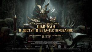 PS 4 Mortal Kombat 11. Специальное Издание PS 4