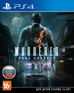 PS 4 Murdered: Soul Suspect