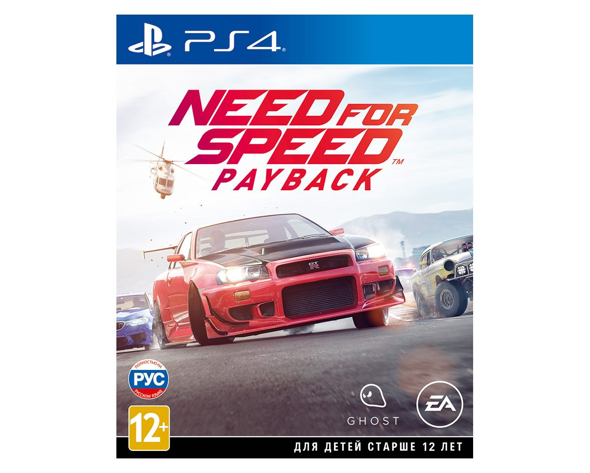 PS 4 Need for Speed Payback PS 4